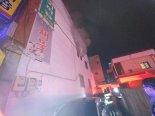 휴점 노래방서 누전 추정 화재.. 300만원 상당 재산 피해