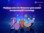 플레이댑, 메타버스 게임 시장 진출...NFT 융합