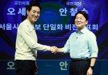"""""""오세훈이냐 안철수냐"""" 대진표 변수..박영선은 '반전' 꾀하기"""