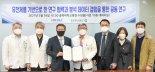 EDGC, 충북대병원과 액체생검 관련 공동연구