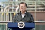 """""""문재인 대통령 34.1%·더불어민주당 28.1%.. 집권 후 최저"""""""