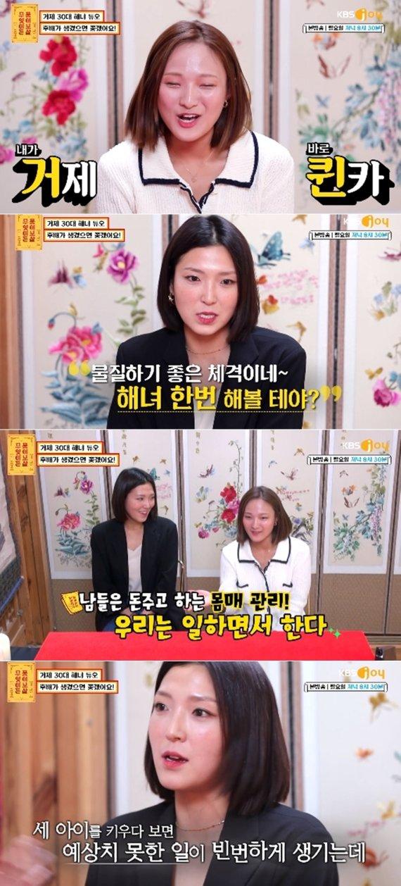"""'평생 근무 + 직장'… 영 해녀 듀오 """"하루 4 시간 근무 30 만원"""""""