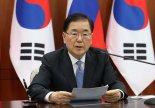 韓中 한반도 평화프로세스 공동 노력·한한령 해제 협력(종합2보)