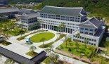 경북도, 카이스트·포스텍과 미래전략 수립