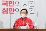 """주호영 """"생태탕집 아들이 의인? 與, 윤지오도 의인이라해"""""""