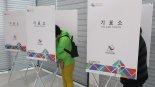 4·7 재보궐 선거 오후 5시 투표율 47.3%..서울 49.7%, 부산 44.6%