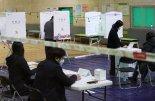 재보선 오후 4시 투표율 46.1%..서울 47.4%, 부산 42.4%