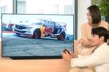 LG 올레드TV '48인치'의 역주행, 게임하기 안성맞춤… 예상밖 인기