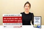 유진투자증권 신규 온라인계좌 개설 시 '클레이' 코인 지급