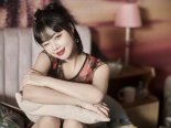 (여자)아이들 수진 학폭 폭로자, 악플 남긴 네티즌들 고소