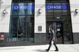 美 은행들, 앞으로 10년간 인력 10% 줄일 듯