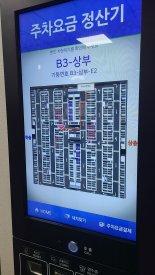 종묘공영주차장, AI 영상기술로 주차‧출차시간 줄인다