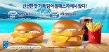 맥도날드, 피쉬버거 100만개 판매 돌파 '인기 입증'