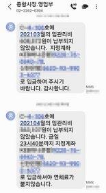 """""""여기 아니면 갈 곳 없는데…"""" 동대문 상인 '재배치' 갈등"""