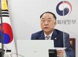 """홍남기 """"아프리카돼지열병 신속 살처분, 이동중지명령"""" 긴급지시"""