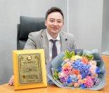 '마인드바이러스' 류현대표, 2021 자랑스러운 시민 대상 수여