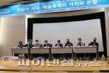 의정부문화재단 언택트시대 예술축제 운명조망