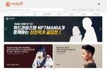 NFT매니아-㈜위드라이즈, 'NFT 아티스트 공모전' 개최