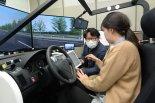자율주행에서 운전모드 전환 가이드라인 개발