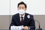 오세훈 시장발 조직개편 추진...서울의 재도약 뒷받침