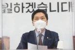 """김기현 """"헌법위에 文법, 국민위에 친문..국힘은 국민만 섬길 것"""""""