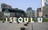 """오세훈 """"'행정 연속성' 존중한 시정 펼칠 것"""""""