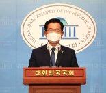 '민주당 대변인' 이용빈, '시민군 대변인' 윤상원 열사 참배