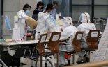 인천공항 검역소서 인도 변이 바이러스 집단감염