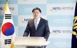 """국민연금 창립 34주년…김용진 이사장 """"ESG 신경영 도약 원년"""""""