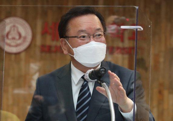 김부겸 G20에 백신 생산허브 구축 제안