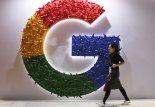 프랑스, 구글에 2억2000만유로 과징금