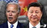 """美 대중국 견제법안에 中 """"발전 억제하려는 내정간섭"""" 맹비난"""