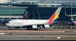 아시아나항공, 추석연휴 '하와이' 부정기편 띄운다