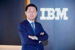 한국IBM 새 대표에 원성식