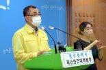 광주·전남서 중학생 잇단 집단감염...하루새 각각 34명·35명 추가 발생