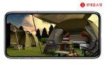 '메타버스가 대세' 롯데홈쇼핑, VR 활용 '가상 캠핑장' 선봬