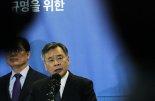 경찰, '가짜 수산업자' 포르쉐 의혹 박영수 전 특검 입건