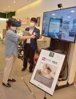 대백프라자, '말랑말랑 한컴 VR 체험존' 오픈