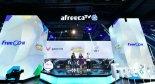 아프리카TV 오리지널 콘텐츠 'BJ멸망전'이 8년간 롱런한 비결