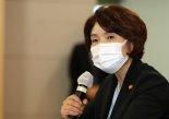 한-콜롬비아, 환경협력 양해각서…P4G 서울회의 성공 공유한다