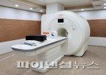 제주대 부설 동물병원, 지멘스 첨단 MRI 도입 운영
