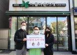 한국지역정보개발원, 지역사회 150권 기부 '사랑의 도서나눔' 활동
