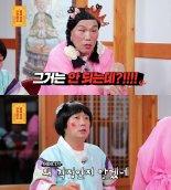 '물어보살' 초3 아들의 취미가 '19세 관람 불가' 영화 보기?!