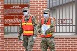 주한미군 장병·가족...코로나19 신규확진  9명