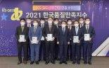 KCC그룹 3개사 '품질만족지수' 9개 부문 1위
