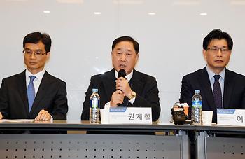 코로나19 진단검사 대책 기자회견