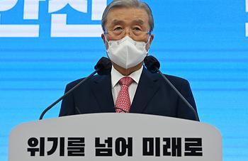 김종인 비대위원장 기자회견