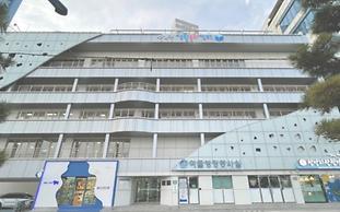 부산시, 여행사 임차료 부담 덜어준다… '공유사무실' 지원
