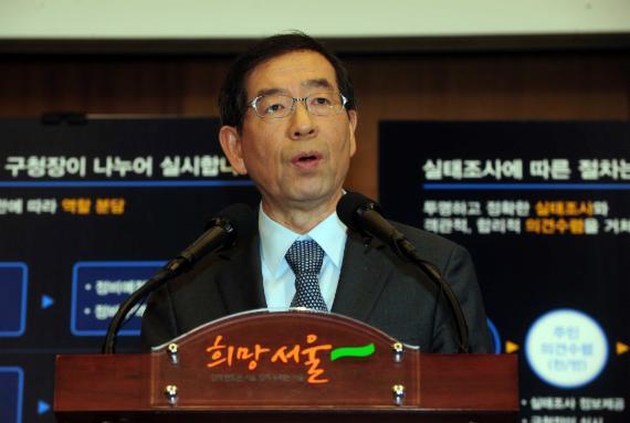 [fn팩트체크] 서울시가 의도적으로 재개발 막았다?