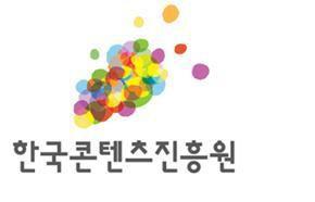 콘텐츠진흥원, 만화·애니메이션·캐릭터 150억 지원